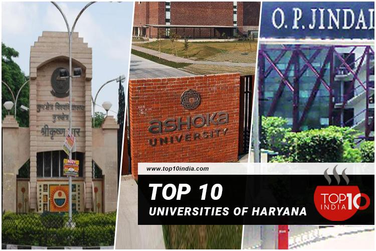 Top 10 Universities of Haryana