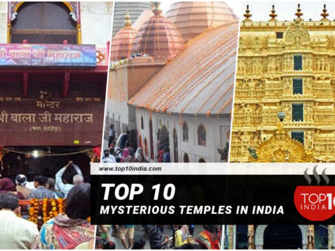 Top 10 Mysterious Temples In India