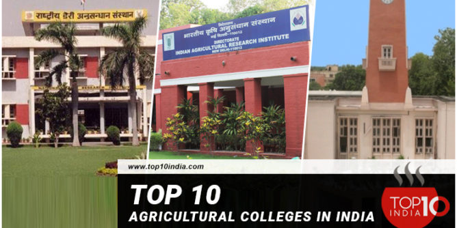 Top 10 Agricultural Colleges in India