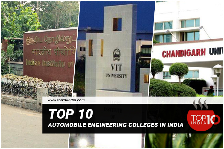 Top 10 Automobile Engineering Colleges in India