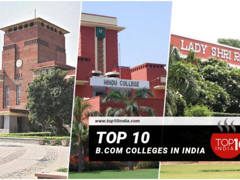 Top 10 B.Com Colleges in India