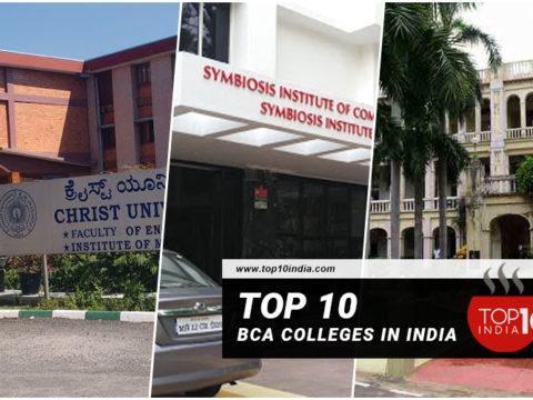 Top 10 BCA Colleges in India