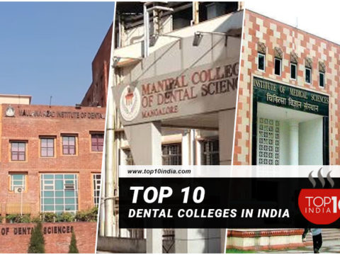 Top 10 Dental Colleges in India