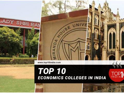 Top 10 Economics Colleges in India