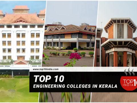 Top 10 Engineering Colleges in Kerala
