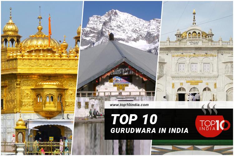 Top 10 Gurudwara in India