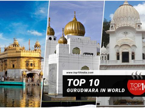 Top 10 Gurudwara in World