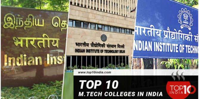 Top 10 M.Tech Colleges in India