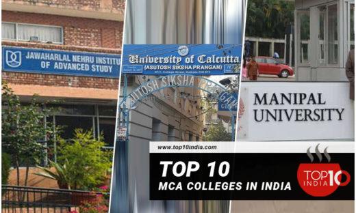 Top 10 MCA Colleges in India