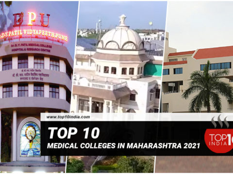 Top 10 Medical Colleges in Maharashtra 2021