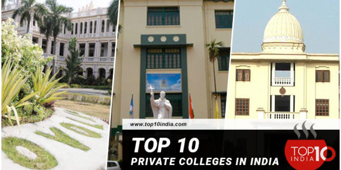 Top 10 Private Colleges in India