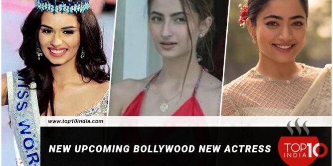 New Upcoming Bollywood New Actress