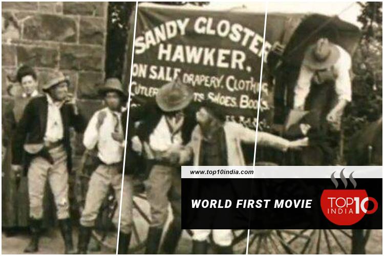 World First Movie